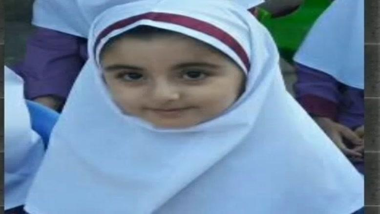 مهندس رسمی وزارت نفت  دختر ۷ساله اش رو خفه کرد