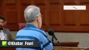 دادگاه متهم قتل میترا استاد