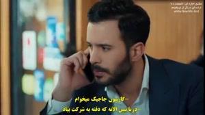 سریال عشق اجاره ای دوبله فارسی قسمت ۱۵۹