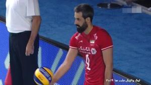 ست سوم والیبال ایران - لهستان