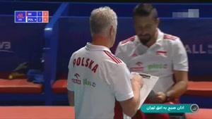 ست چهارم والیبال ایران - لهستان