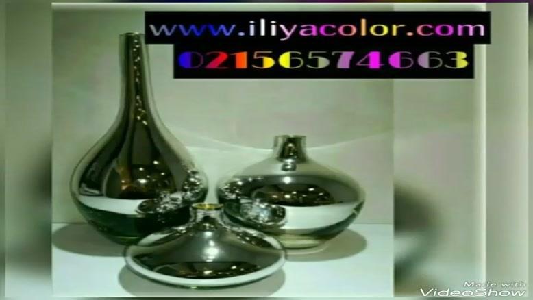 تولید کننده پودر مخمل ایرانی 02156574663
