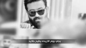 آدم رأفت و نور الزين و محمود الغياث - الأصلي