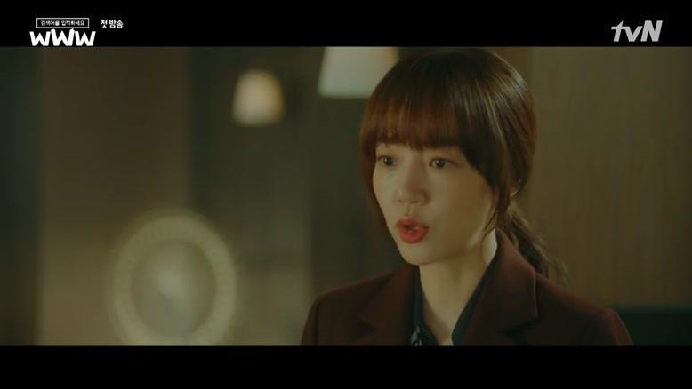 سریال کره ای جستجوی وو