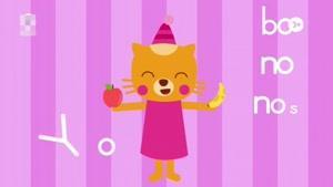 انیمیشن آموزش زبان انگلیسی Lingo Kids قسمت یک