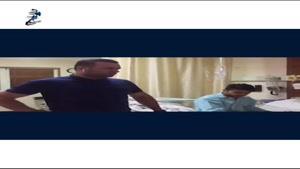 معاینه بیمار 12 ساعت بعد از جراحی تعویض مفصل زانو