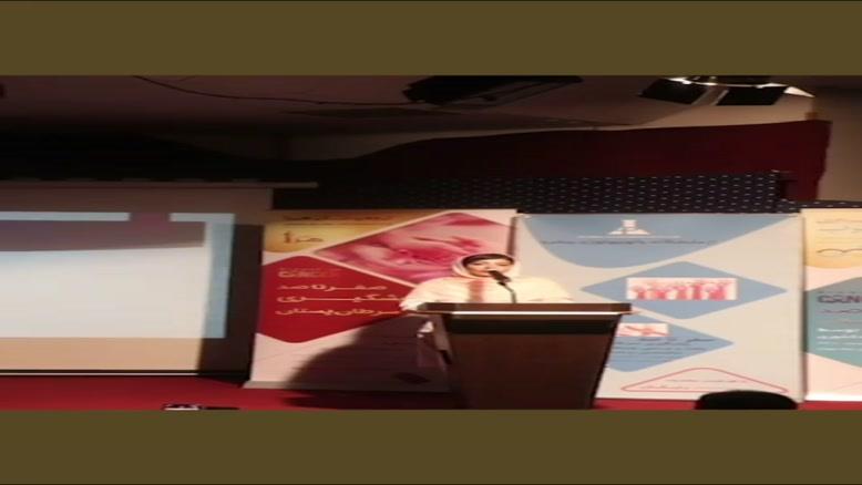 سخنرانی دکتر زهرا سیفی در خصوص پیشگیری سرطان سینه