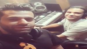 آهنگ جدید رضا بهرام بنام کاش