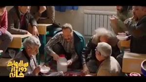 دانلود قسمت دهم سریال سالهای دور از خانه ( ایرانی)