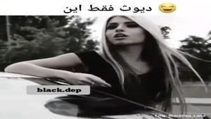 رضا پیشرو دیوونه