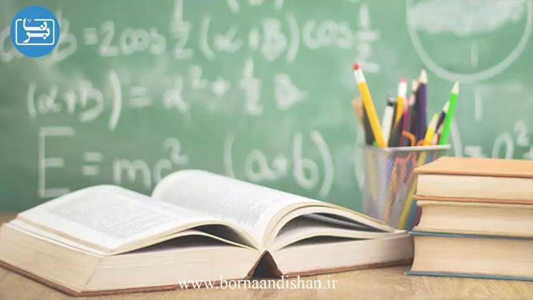 مدارس بدون شکست از دکتر علی صاحبی
