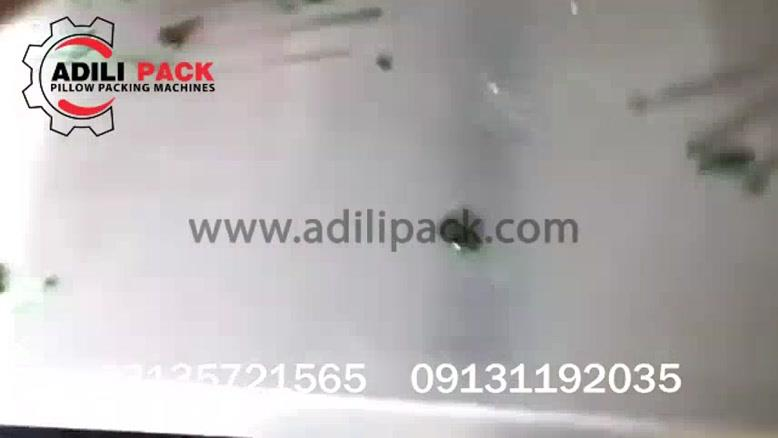 دستگاه بسته بندی  تنباکو معسل(میوه ایی،ماشین سازی عدیلی