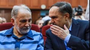 کانال آپارات-  مباحثه وکیل نجفی با قاضی پرونده قتل میترا استاد