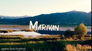 aparat.com-رقص زیبای لک لک ها بر فراز نگین مریوان، دریاچه زریوار