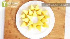 نماشا - تزیین پلنته (فرنی) به شکل گل آفتابگردان | فیلم آشپزی