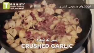 نماشا - اسپاگتی بولونیایی گوشت