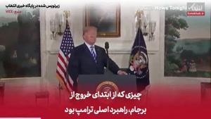 نماشا - ایران چگونه نفوذ خود رادر خاورمیانه گسترش داده؟