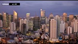 نماشا - ۱۰ شهر خطرناک آسیا