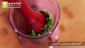 نماشا - تزیین پاستا به شکل پاپیون | فیلم آشپزی