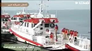 کانال تماشا - واکنش وزیر دفاع به توقیف نفتکش ایرانی در جبل الطارق