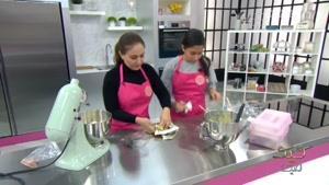 برنامه مسابقه شیرینی پزی کیک میک قسمت ۲ فانفار