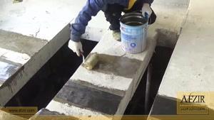 مقاوم سازی سقف دال بتنی برش خورده جهت عبور تاسیسات ساختمان با FRP