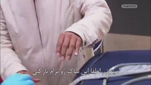 سریال مرزبانان استرالیا دوبله فارسی قسمت ۴