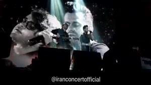 اجراي زنده رضا بهرام در کنسرت تهران