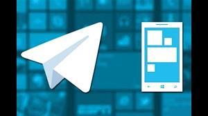 اشتراک گذاری مخاطب تلگرام برای سایر کاربران