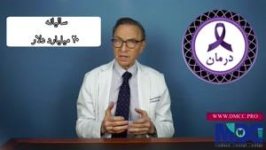 رابطه بیماری آلزایمر با التهاب لثه کلینیک دندانپزشکی مدرن