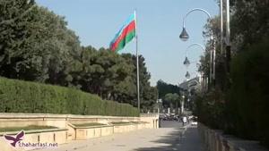 سفر به شهر زیبای باکو