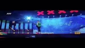 اجرای آهنگ خلیج فارس ابی در عصر جدید