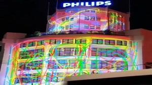 ساختمان معروف فیلیپس مگه داریم !!!