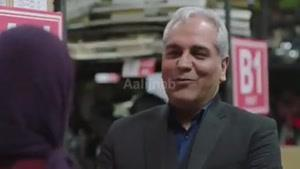 مخ زنی حرفه ایی مهران مدیری در سریال هیولا
