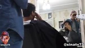 دوربین مخفی ایرانی آرایشگر دیونه قسمت1  😂