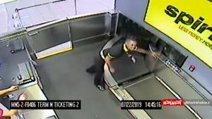 🔴حادثه عجیب در فرودگاه آتلانتای آمریکا