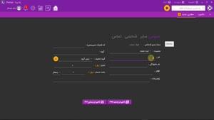 آموزش تعریف مشتری در نرم افزار حسابداری یکپارچه ژانیا