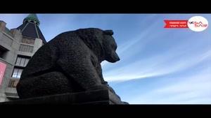 موزه ملی فنلاند - The National Museum of - تعیین وقت سفارت فنلاند