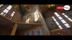 کلیسای اوسپنسکی فنلاند - Uspenski Cathedral Finland - تعیین وقت سفارت