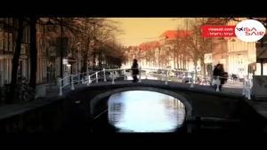 دلفت هلند - Delft Netherlands - تعیین وقت سفارت هلند با ویزاسیر