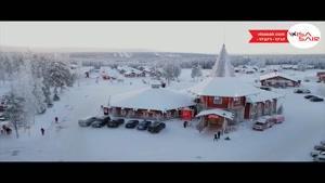 رووانیمی فنلاند - Rovaniemi Finland - تعیین وقت سفارت فنلاند با ویزاسی