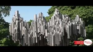 مجسمه سیبلیوس فنلاند - Sibelius Monument - تعیین وقت سفارت فنلاند