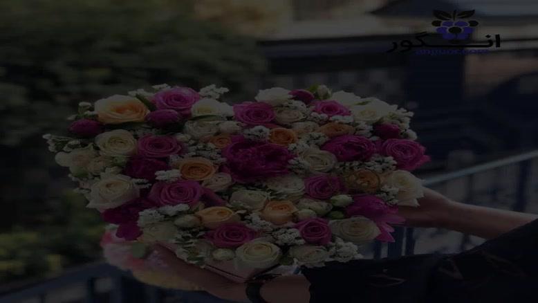 گلفروشی آنلاین شیراز