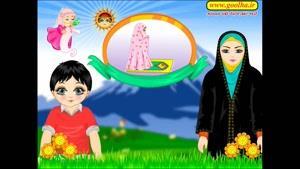 آموزش وضو گرفتن برای کودکان