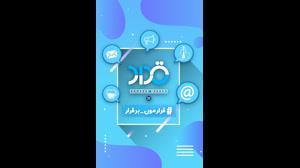 سایت تخفیفی کافه و سفره خانه های تهران
