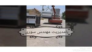 تولیدکننده انواع هواساز ساخت و طراحی مهندس سوری ۰۹۱۲۱۸۶۵۶۷۱کولاک فن