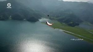 زمین از نگاهی دیگر - سفر به هیمالیا