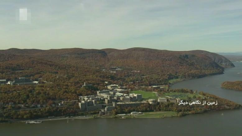 زمین از نگاهی دیگر - رودخانه هادسون به نیویورک