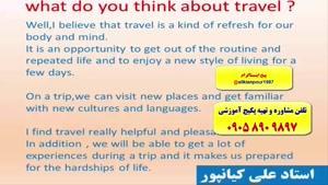 آموزش 100% تضمینی آزمون های آیلتس و تافل با استاد 10 زبانه علی کیانپور
