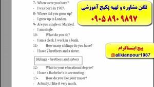 آموزش مکالمه ، گرامر ، ولغات کتاب ۵۰۴ و ۱۱۰۰( با استاد ۱۰ زبانه )